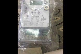 صورة ♥ شائعات عن عدادات الكهرباء الجديدة اللتي يتم شحنها ببطاقات شحن ♥