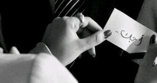 صورة رمزيات حب بدون كتابه قمة الجمال