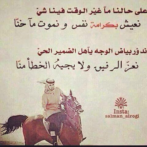بالصور اجمل اشعار الحب البدوية , قصائد غزل بدويه 159 1