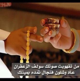 بالصور اجمل اشعار الحب البدوية , قصائد غزل بدويه 159 6