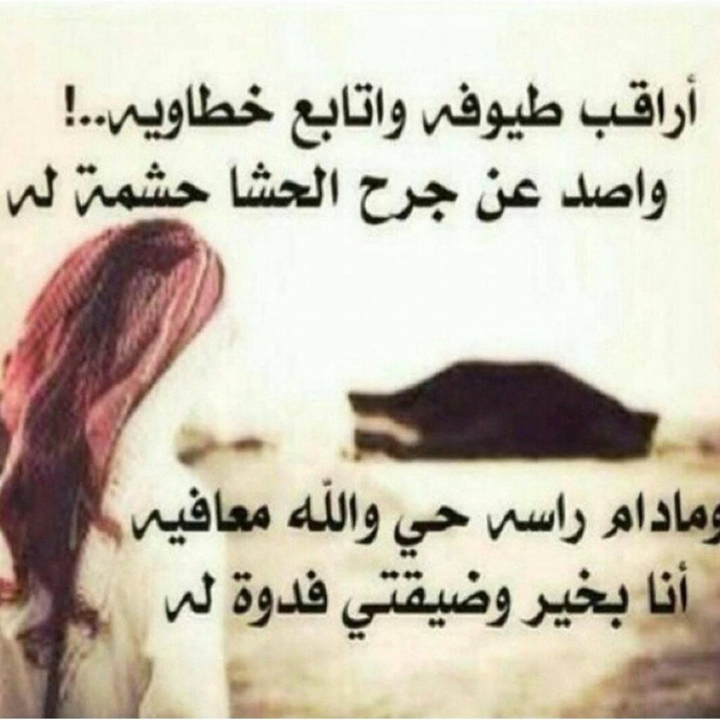 اشعار حب قصيره بدويه