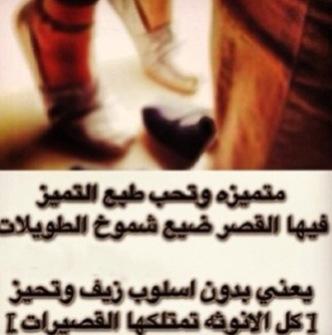 بالصور اجمل اشعار الحب البدوية , قصائد غزل بدويه 159 8