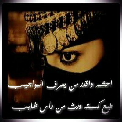 بالصور اجمل اشعار الحب البدوية , قصائد غزل بدويه