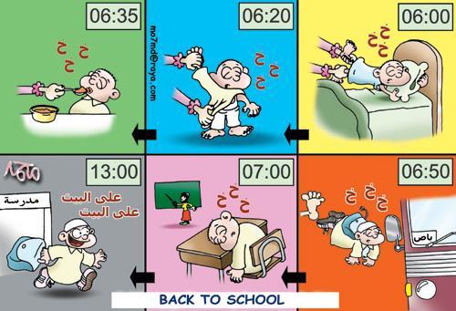 بالصور صور مضحكة عن المدرسة , اجمل صور فكاهية عن الدراسة 213 9