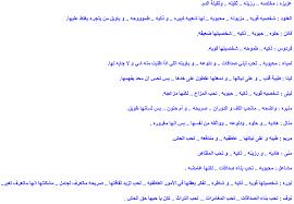 بالصور اسماء بنات جدد , مجموعة من اسامى البنات الجديدة 225