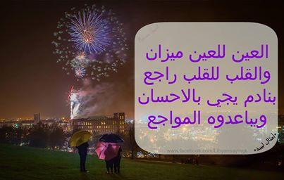 صوره صور امثال جزائرية , امثال مصورة عن شعب الجزائر