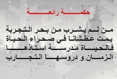 بالصور صور امثال جزائرية , امثال مصورة عن شعب الجزائر 242 3