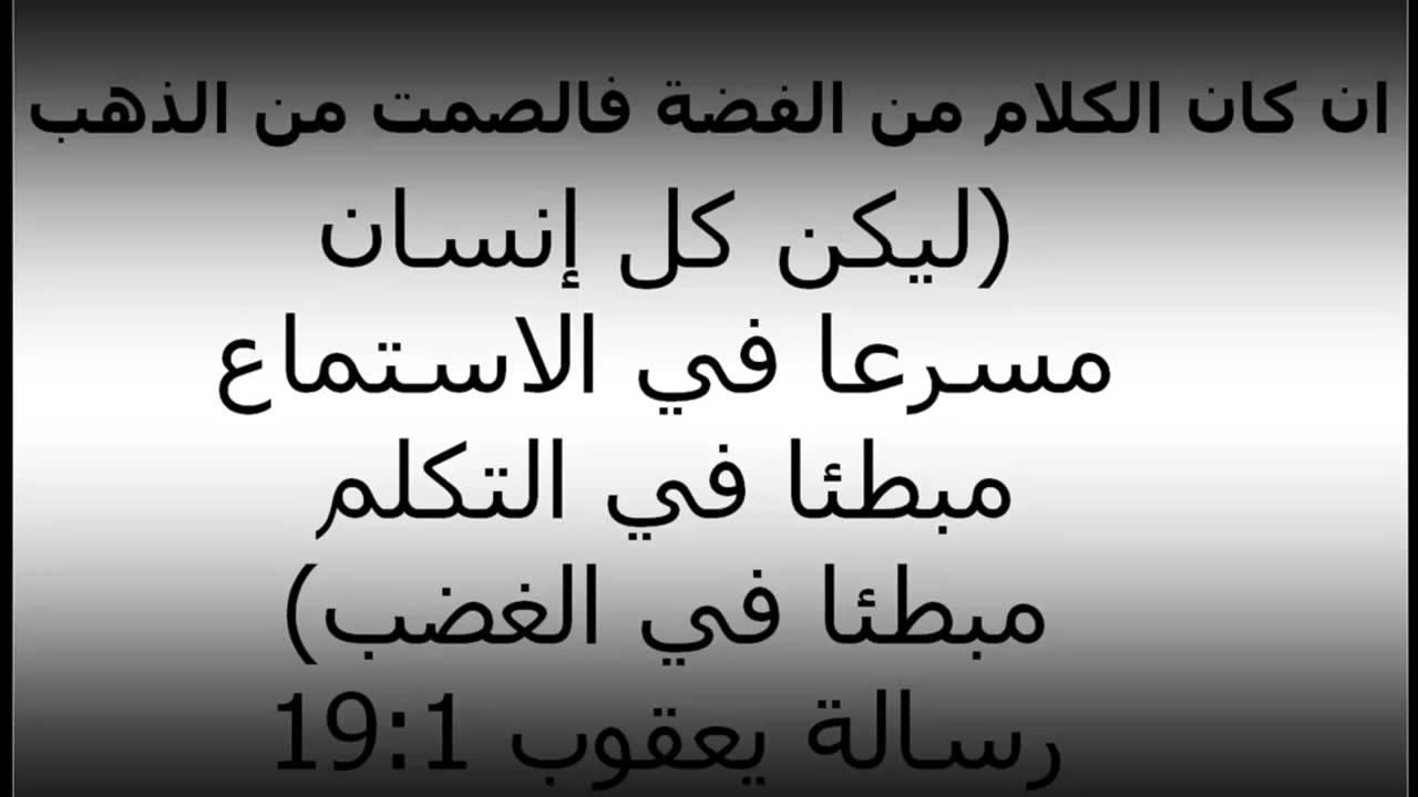 بالصور صور امثال جزائرية , امثال مصورة عن شعب الجزائر 242 5