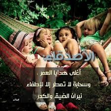 بالصور اجمل الصور المعبرة عن الصداقة , صور روعة عن الصداقة 256 11