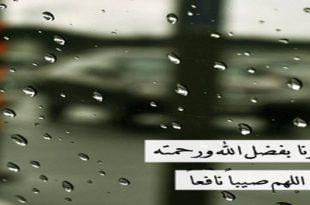 صوره صور عن الامطار , اجمل صور مطر