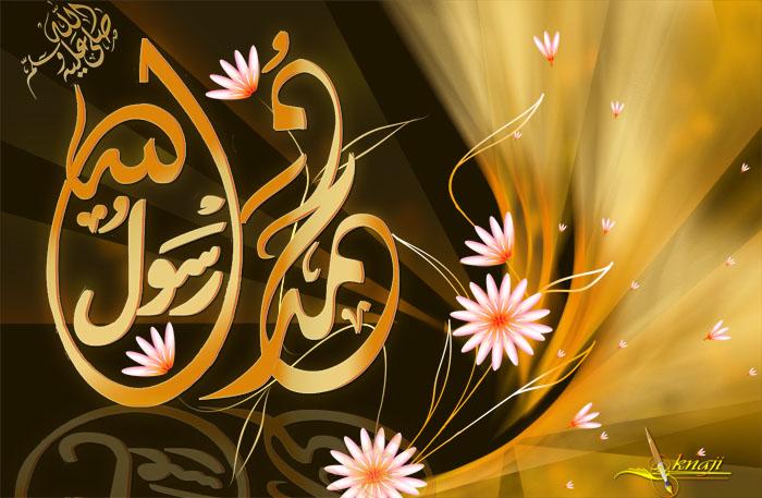 صور صور تصاميم محمد رسول الله , اجمل تصميم محمد نبى الله