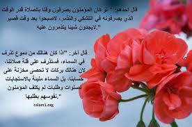 بالصور صور جميلة مكتوب عليه , اجمل الصور الكتابية 305 10