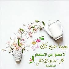 بالصور صور جميلة مكتوب عليه , اجمل الصور الكتابية 305 13
