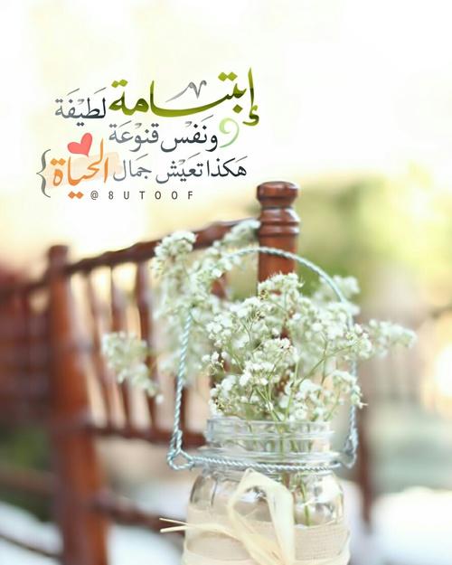 بالصور صور جميلة مكتوب عليه , اجمل الصور الكتابية 305 2