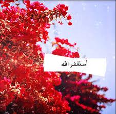 بالصور صور جميلة مكتوب عليه , اجمل الصور الكتابية 305 9