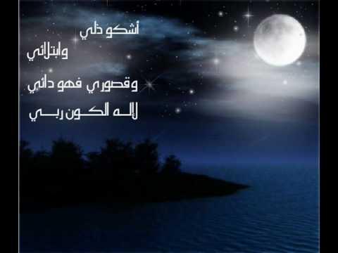 بالصور كلمات عن هدوء الليل , اجمل لحظات التامل فى عتمة الليل 389 1