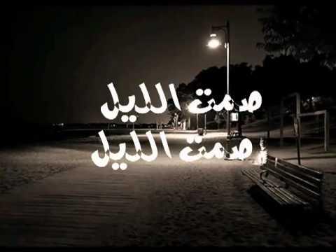 بالصور كلمات عن هدوء الليل , اجمل لحظات التامل فى عتمة الليل 389 5