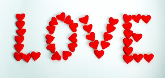 صورة من اروع كلام الحب , كلمات رومانسية لحبيبك