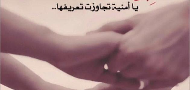 بالصور اجمل ما قيل في الزوجة , كلمات مؤثرة عن الزوجة 394 5
