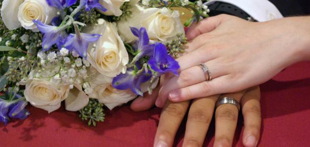 صورة تفسير حلم الزواج من مطلقة , تزوج من امراة مطلقة