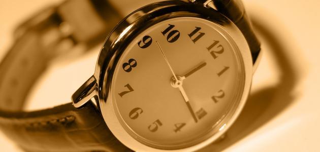صوره تفسير حلم الساعة اليد لابن سيرين , رؤية الساعة فى المنام