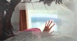 بالصور موت شخص عزيز في المنام , تاويل فقد عزيز فى الحلم 441 1 310x165