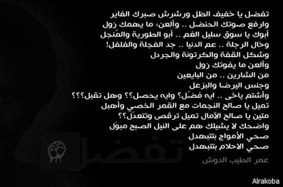 صوره شعر سوداني حزين , ابيات شعريه مصورة