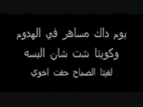 صورة شعر سوداني حزين , ابيات شعريه مصورة