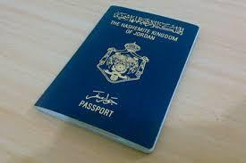 صوره جواز السفر في المنام لابن سيرين , تفسير رؤيا ال passport