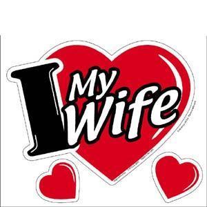 بالصور رسالة حب الى زوجتي الغالية , بوستات عشق للمتزوجين 474 3