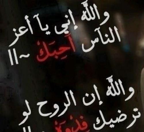 بالصور شعر عن الحبيب الغائب , اروع صور عن الحب الحزين 479 1
