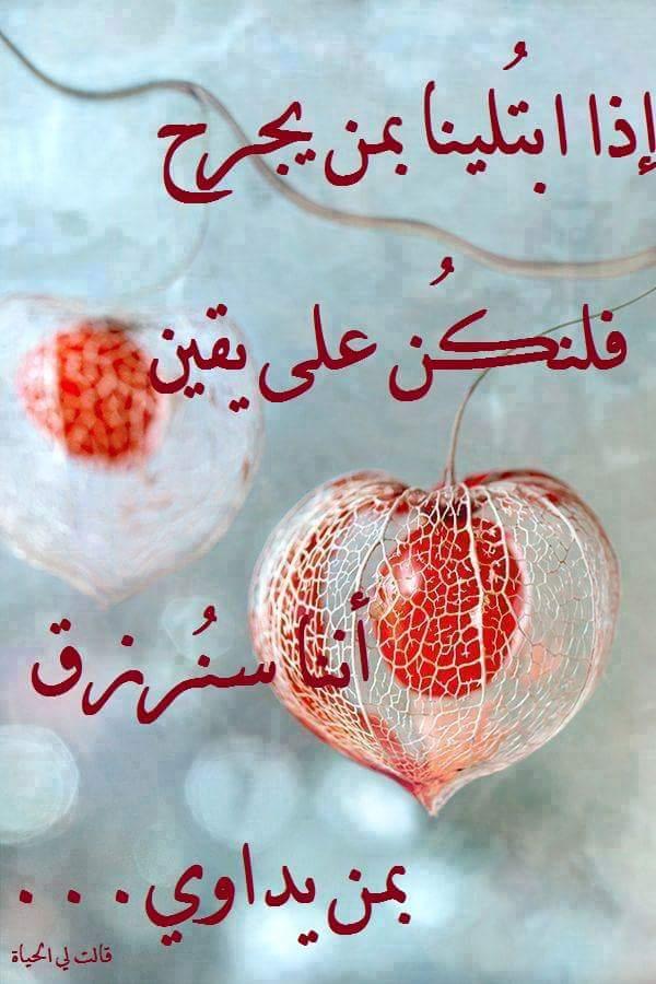 بالصور شعر عن الحبيب الغائب , اروع صور عن الحب الحزين 479 5