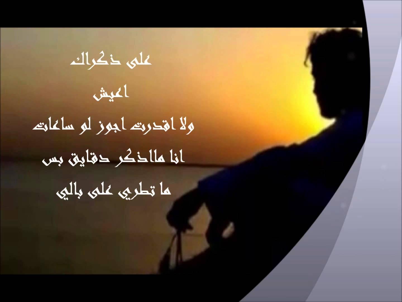 بالصور شعر عن الحبيب الغائب , اروع صور عن الحب الحزين 479