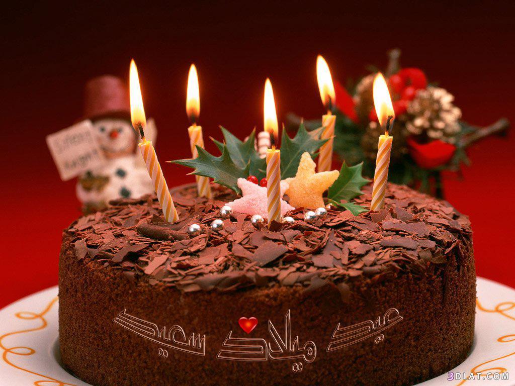 بالصور عيد ميلاد صديقي , بوستات تهنئة بيوم مولد انتيمي 490 6