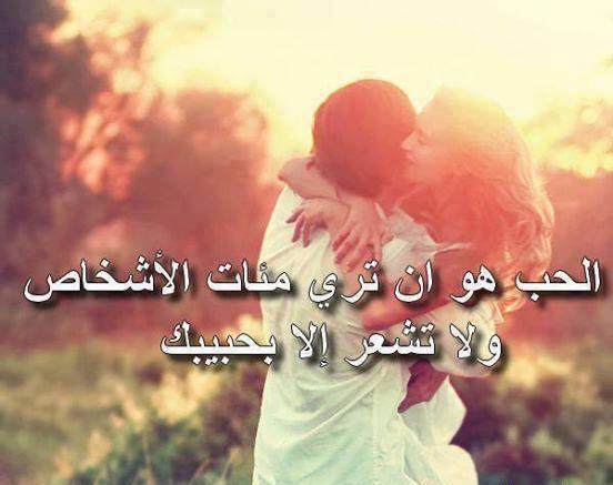 بالصور اجمل الصور رومانسيه , بوستات حب رائعة 498 5