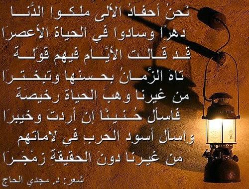 بالصور رسائل حب وغرام سودانية , بوستات رومانسية جديدة 508 3