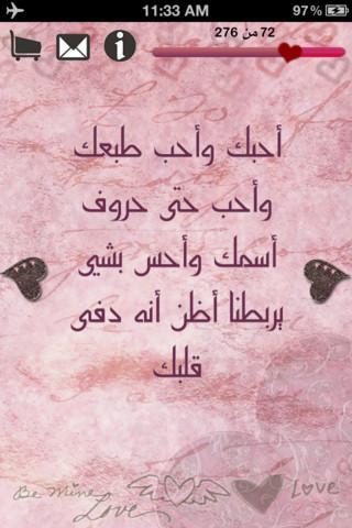 بالصور رسائل حب وغرام سودانية , بوستات رومانسية جديدة 508 5