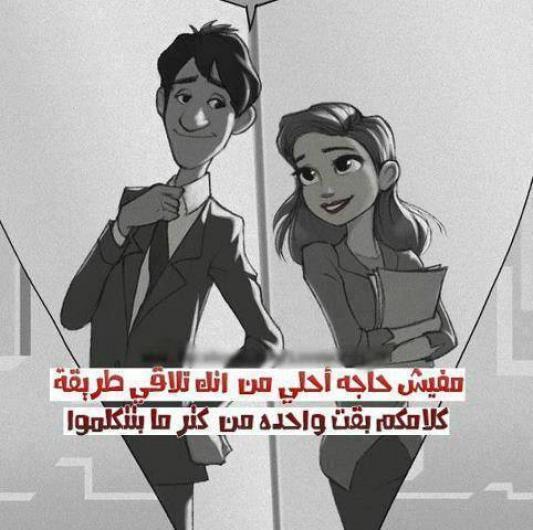 صورة رسائل حب وغرام سودانية , بوستات رومانسية جديدة