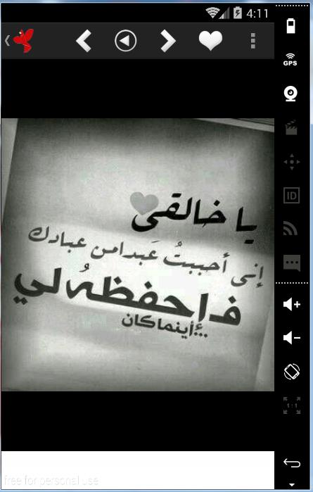 بالصور رسائل حب وغرام سودانية , بوستات رومانسية جديدة 508