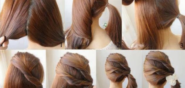 بالصور طريقة عمل لف الشعر , خطوات بسيطة لعمل تسريحات مختلفة 793 3