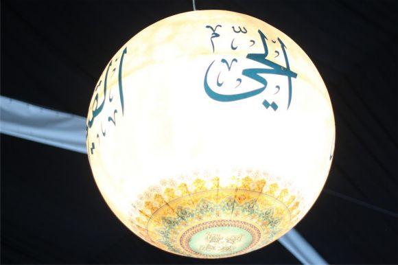 بالصور صور اسماء الله , صور زخرفية جميلة لاسماء الله الحسنى 1069 26