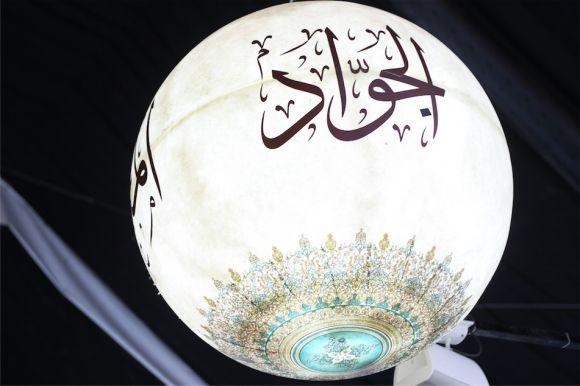 بالصور صور اسماء الله , صور زخرفية جميلة لاسماء الله الحسنى 1069 27