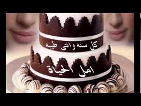 صوره صور تورت باسم امل , اجمل التورت المكتوب عليها اسم امل