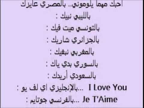بالصور رسائل حب جزائرية , شوق و غرام و هيام باللهجة الجزائرية 1279 2