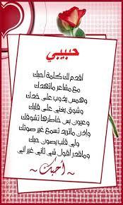 بالصور رسائل حب جزائرية , شوق و غرام و هيام باللهجة الجزائرية 1279 5