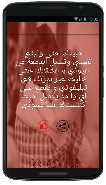 بالصور رسائل حب جزائرية , شوق و غرام و هيام باللهجة الجزائرية 1279