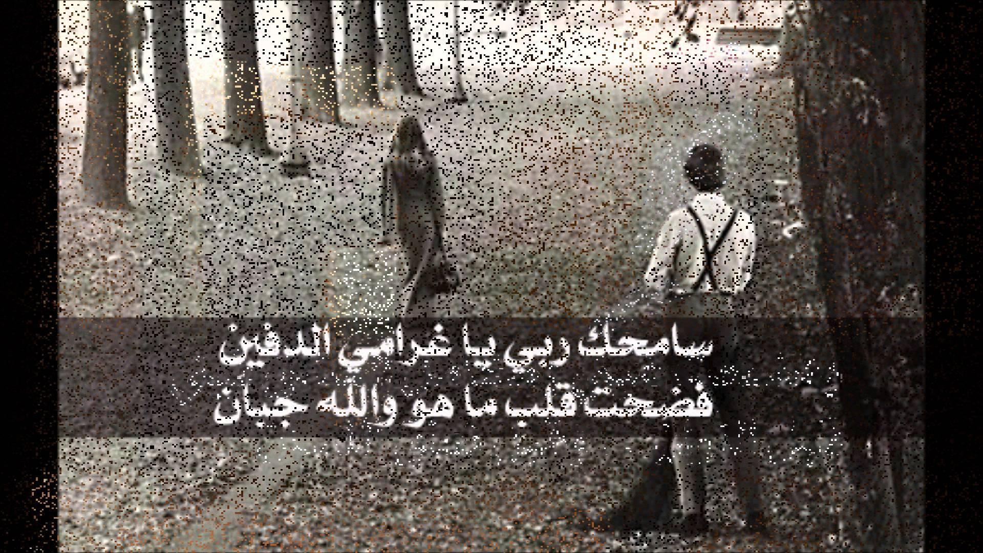 صوره رسالة حب من طرف واحد , ازاى تعبر لحبيبك عن مشاعرك
