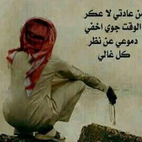 بالصور رسائل اعتذار للحبيب جزائرية , اجمل رسائل الاسف و الاعتذار 1293 2