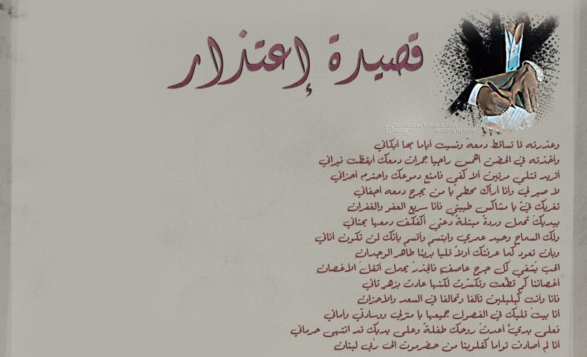 بالصور رسائل اعتذار للحبيب جزائرية , اجمل رسائل الاسف و الاعتذار 1293