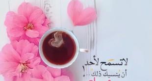 صورة رسائل صباحية , صور صباح الخير جديدة